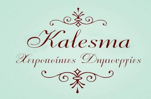 www.Kalesma.com.gr