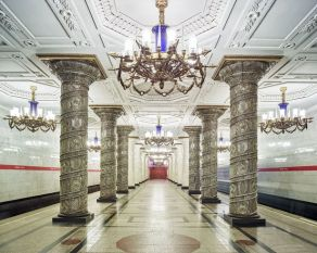 Moscow-Underground-stations (3)